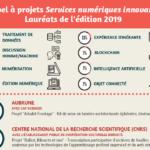 Appel à projets Services numériques innovants (SNI) : l'édition 2020 est lancée !